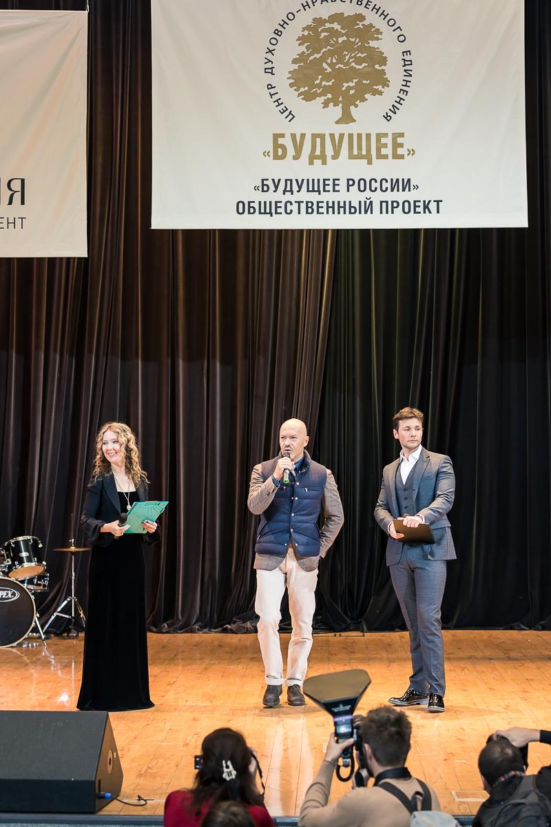0310 Организатор Фестиваля-Ассамблеи Е. Полозова, Ф. Бондарчук, В. Манучаров