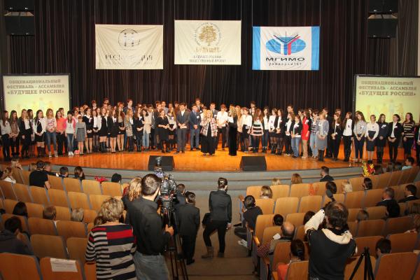 10214_Лауреаты  Фестиваля-Ассамблеи Будущее России