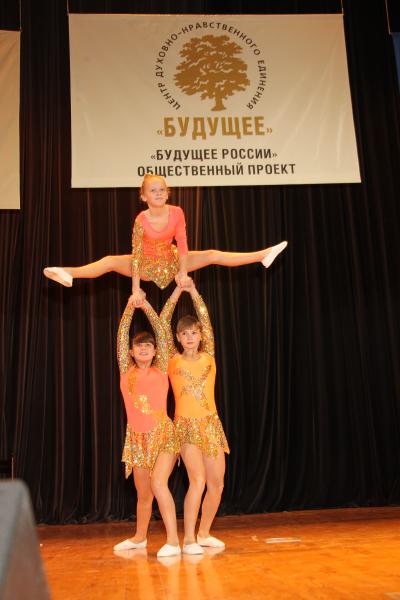 10254_Выступают лауреаты Фестиваля-Ассамблеи из Тамбовской области Караульского детского дома