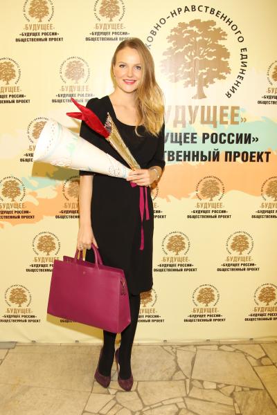 10361_Светлана Королева