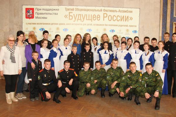 10434_Воспитанники православной классической гимназии, Ярославская область