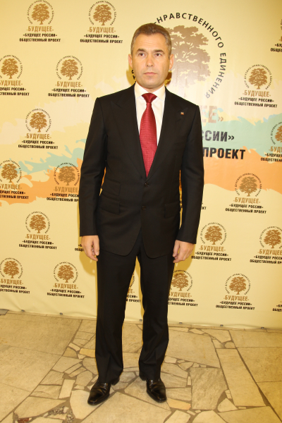 9602 П.А.Астахов, Уполномоченный при  Президенте Российской Федерации по правам ребенка