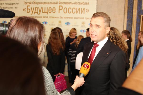 9627 П.А.Астахов, Уполномоченный при Президенте Российской Федерации по правам ребенка